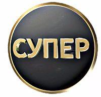 eroticheskie-knopki-dlya-sayta